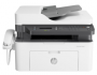 HP Laser MFP 138pnw Driver Software